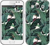 """Чехол на Samsung Galaxy Win i8552 Банановые листья """"3078c-51-328"""""""