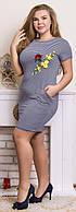 Платье женское ботал оптом