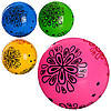 Мяч детский 9 дюймов, рисунок, ПВХ, 60-65г, 4 цвета, MS 0977