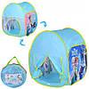 Палатка FROZEN, куб, 66-66-90см, M3745