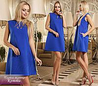 Платье -туника Кетти электрик