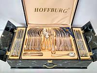 Столовий набір Hoffburg HB 72823 GS 72 предмета, фото 1