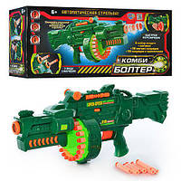 Пулемет 56*23*14см, мягкие пули и снаряды, 7002