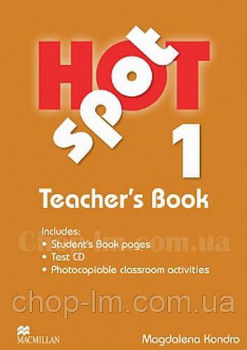 Hot Spot 1 Teacher's Book + Test CD (книга для учителя)