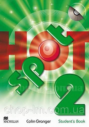 Hot Spot 2 Student's Book with CD-ROM (учебник по английскому языку для школьников)