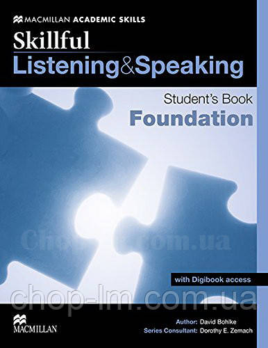 Skillful Listening and Speaking Student's Book + Digibook foundation (Учебник + аудирование + цифр. версия A1)