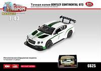 """Коллекционная машинка легковая """"Автодром"""" Bentley Continental GT3"""