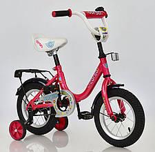 """Детский велосипед 14"""" с доп.колесами Corso С14560"""