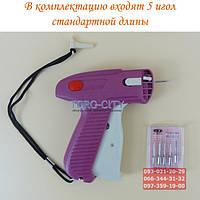 Бирочно-игольчатый пистолет, с 5-ю иголками