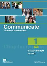 Communicate Level 1 Teacher's CD-ROM + DVD (книга для учителя с диском, уровень первый)
