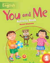 You and Me 1 Activity Book / Рабочая тетрадь