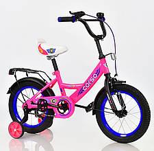 """Детский велосипед 14"""" с доп.колесами Corso С14780"""