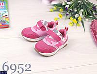 Обувь S-6767 (25, 26, 22, 24, 23, 21) — купить Детская одежда оптом и в розницу в одессе 7км