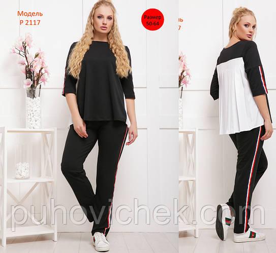 93f5b10b247c Стильный спортивный костюм женский интернет магазин купить недорого ...