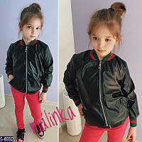 Куртка S-6992 (110-116, 104-110, 116-128, 128-136) — купить Детская одежда оптом и в розницу в одессе 7км