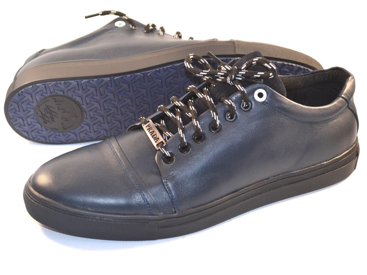 8d544969 ... Кожаные кроссовки мужские кеды синие Rosso Avangard Gushe Blu , фото 7  ...