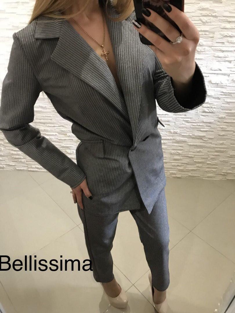 Костюм классический офисный брюки и пиджак в полоску