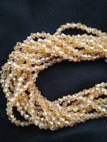 Бусины биконус (Bicone) 4 мм Gold Shampagne AB. Цена за 115 шт, фото 1
