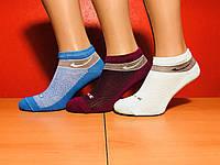Носки спортивные укороченные летние сетка Nike размер 36-40 ассорти, фото 1
