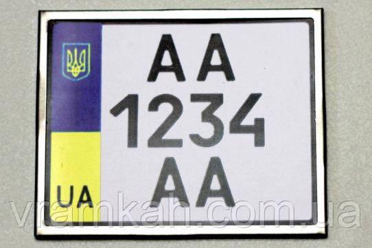 Рамка для номера на мотоцикл, рамка для мотоциклетного номера, моторамка, рамка для номерного знака.