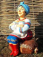 """Садовая фигура """"Хозяйка"""" H-89см"""