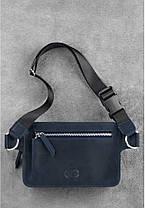 Кожаная сумка поясная темно-синяя DropBag, фото 3