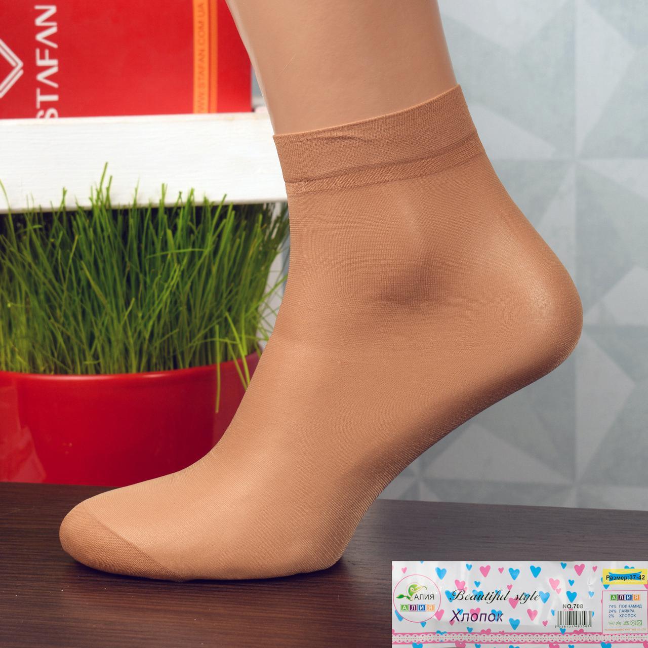 6a897de077b4 Женские капроновые носки с выделенной пяткой Алия 708-1. В упаковке 10