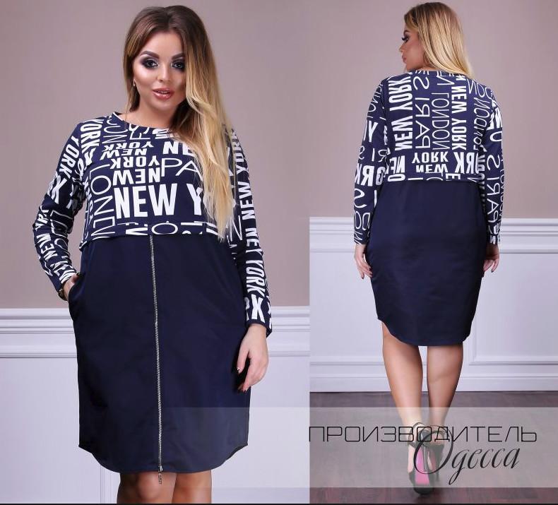fc7b996e3379 Летнее платье большого размера Производитель Украина доставка в Россию СНГ р.  50-56 -