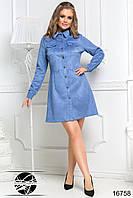 Платье на пуговицах, фото 1
