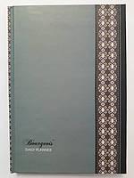 Ежедневник А5, недатированный, 160 листов, Mandarin, 202709
