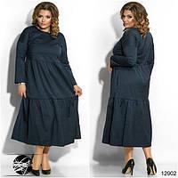 Платье с воланами 12902, фото 1
