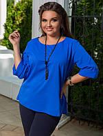 Нарядная блузка с гипюром. Синяя, 4 цвета. Р-ры: 48-50, 52-54.