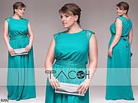 Платье с гипюром 6292