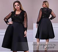 913589c4d9a7 Вечернее платье большого размера Производитель Украина доставка в Россию  СНГ р. 50-56