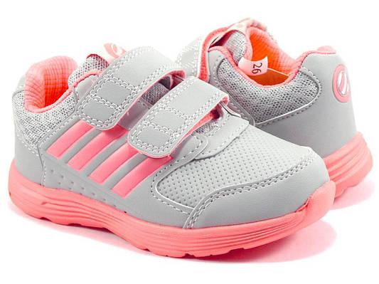 Купити Кросівки на дівчинку Clibee в
