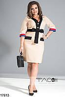 Платье с контрастными вставками, фото 1