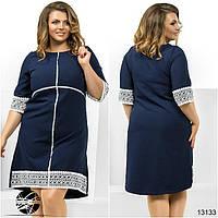 Платье с кружевом 13133, фото 1