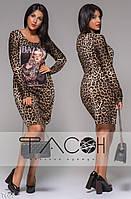 Платье с леопардовым принтом 7655