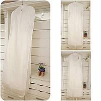 Чехол для свадебного платья белый (80*180 см) с распоркой ЗАКРЫТЫЙ