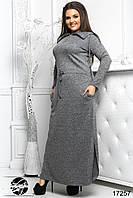 Платье с молнией на груди, фото 1