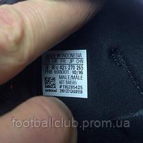 Adidas ACE 17.3 Primemesh FG, фото 3