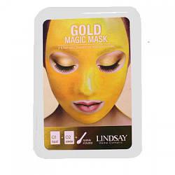 Альгинатная маска для лица с коллоидным золотом Lindsay Luxury 24K Gold Magic Mask - 65 г + 15 г