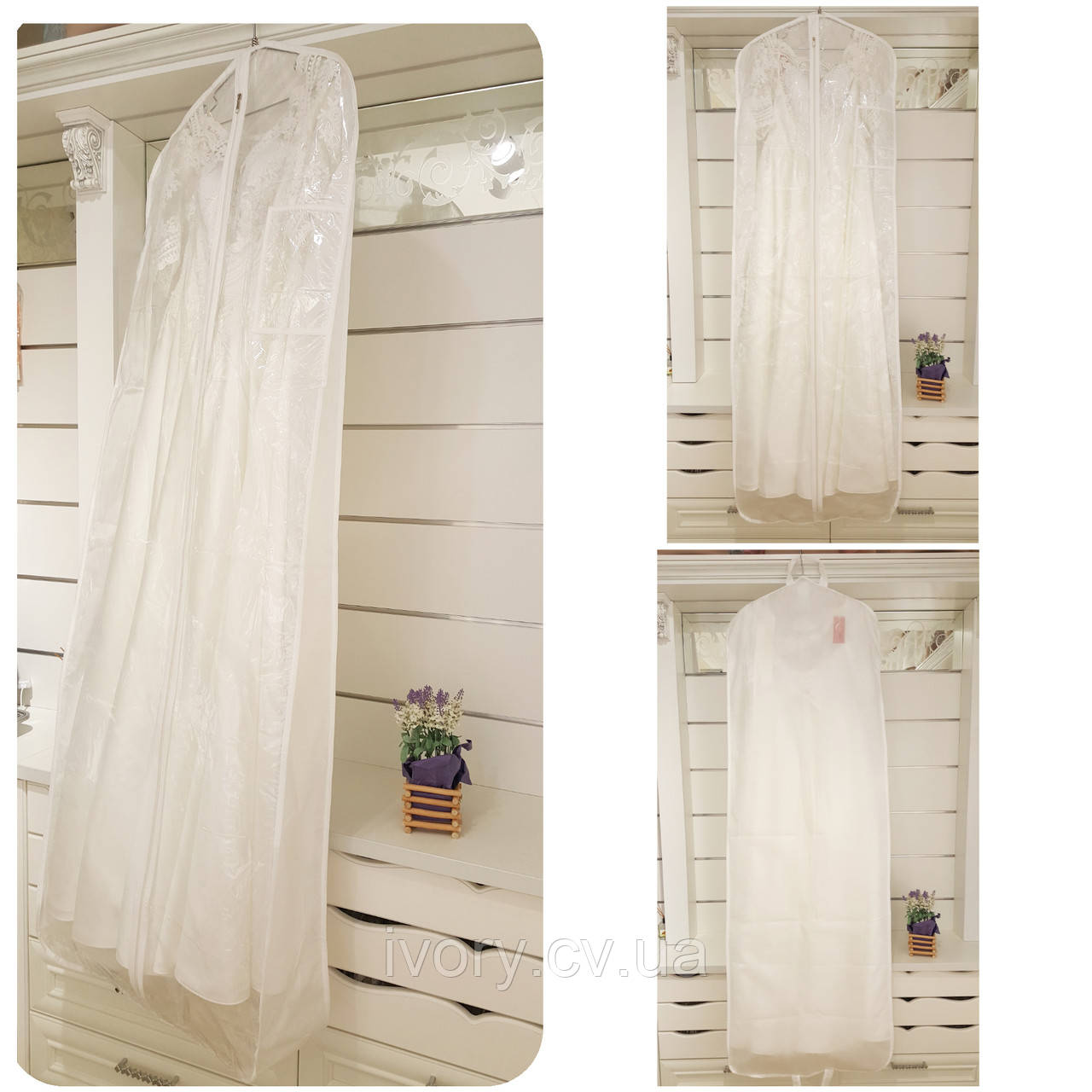 Чохол для весільного плаття білий (80*180) З розпіркою