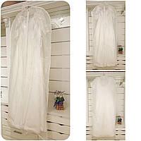 Чехол для свадебного платья белый (70*170 см) без распорки, фото 1