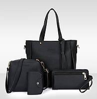 ОПТ. Стильный набор сумок Jingpin 4в1 для модных девушек