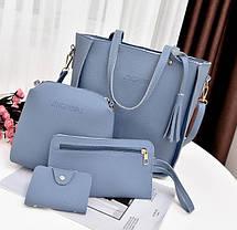 ОПТ. Стильный набор сумок Jingpin 4в1 для модных девушек , фото 3