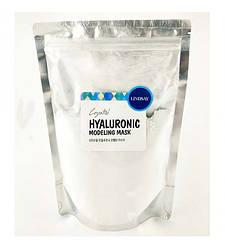 Альгинатная маска с гиалуроновой кислотой Lindsay Premium Hyaluronic Modeling Mask Pack - 240 г