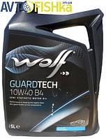 Масло WOLF OIL Guardtech 10W40 B4 4л