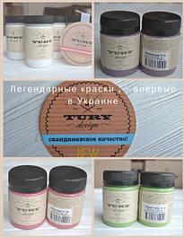 Акриловые краски TURY Design
