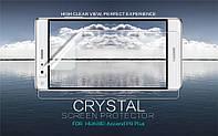 Защитная пленка Nillkin Crystal для Huawei P9 Plus